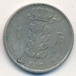 Бельгия, 1 франк (1951–1978 г.)