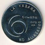 Куба, 1 песо (1979 г.)
