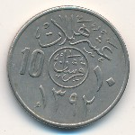 United Kingdom of Saudi Arabia, 10 halala, 1972