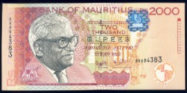 Маврикий, 2000 рупий (1999 г.)