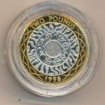 Великобритания, 2 фунта (1998 г.)