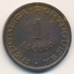 Мозамбик, 1 эскудо (1953–1974 г.)