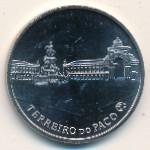 Португалия, 2 1/2 евро (2010 г.)