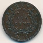 Саравак, 1 цент (1870–1884 г.)