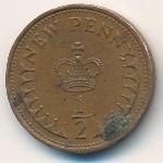 Великобритания, 1/2 нового пенни (1971–1975 г.)