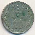 Португалия, 20 эскудо (1986–1989 г.)