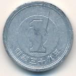 Япония, 1 иена (1964–1979 г.)
