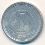 Япония, 1 иена (1973 г.)