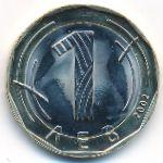 Болгария, 1 лев (2002 г.)