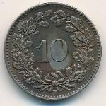 Швейцария, 10 раппенов (1880–2015 г.)