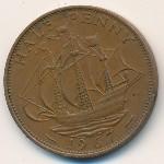 Великобритания, 1/2 пенни (1962–1967 г.)