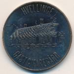 Швеция, 10 крон (1978 г.)