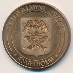 Швеция, 10 крон (1979 г.)