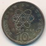 Греция, 10 драхм (1982–2000 г.)