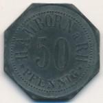 Хамборн., 50 пфеннигов