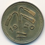 Остебург., 25 пфеннигов (1920 г.)
