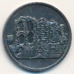 Трир., 50 пфеннигов (1919 г.)