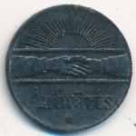 Вунзидель., 10 пфеннигов (1920 г.)
