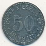 Мюнхен., 50 пфеннигов