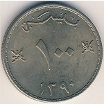 Muscat and Oman, 100 baisa, 1970