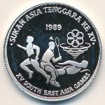 Малайзия, 15 ринггитов (1989 г.)