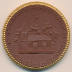 Нотгельды, Медаль (1924 г.)