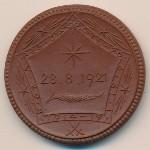 Нотгельды, Медаль