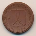 Нотгельды, Медаль (1922 г.)