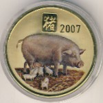 Северная Корея, 20 вон (2007 г.)