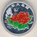 Северная Корея, 10 вон (2007 г.)