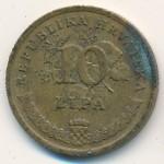 Хорватия, 10 лип (1993–2011 г.)