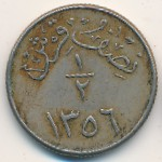 United Kingdom of Saudi Arabia, 1/2 ghirsh, 1937
