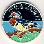 Куба, 10 песо (1996 г.)