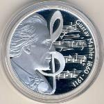 Тувалу, 1 доллар (2010 г.)