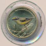 Тувалу, 1 доллар (2013 г.)
