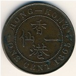 Hong Kong, 1 cent, 1863–1877