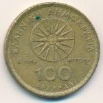 Греция, 100 драхм (1992–2000 г.)
