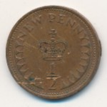 Великобритания, 1/2 нового пенни (1971 г.)