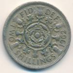 Великобритания, 2 шиллинга (1954–1967 г.)