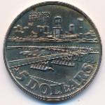Сингапур, 5 долларов (1982 г.)