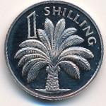 The Gambia, 1 shilling, 1966