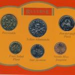 Сингапур, Набор монет (1996 г.)