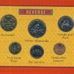 Сингапур, Набор монет (1997 г.)