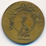 Yemen, Arab Republic, 1/40 riyal, 1962–1964