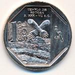 Перу, 1 новый соль (2013 г.)