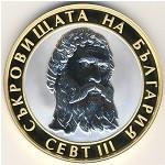 Болгария, 10 левов (2008 г.)