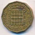 Великобритания, 3 пенса (1960–1967 г.)