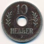 Немецкая Африка, 10 геллеров (1909–1914 г.)