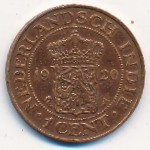 Netherlands East Indies, 1 cent, 1914–1929