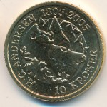Дания, 10 крон (2006 г.)